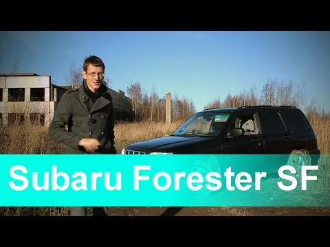 Subaru Forester SF