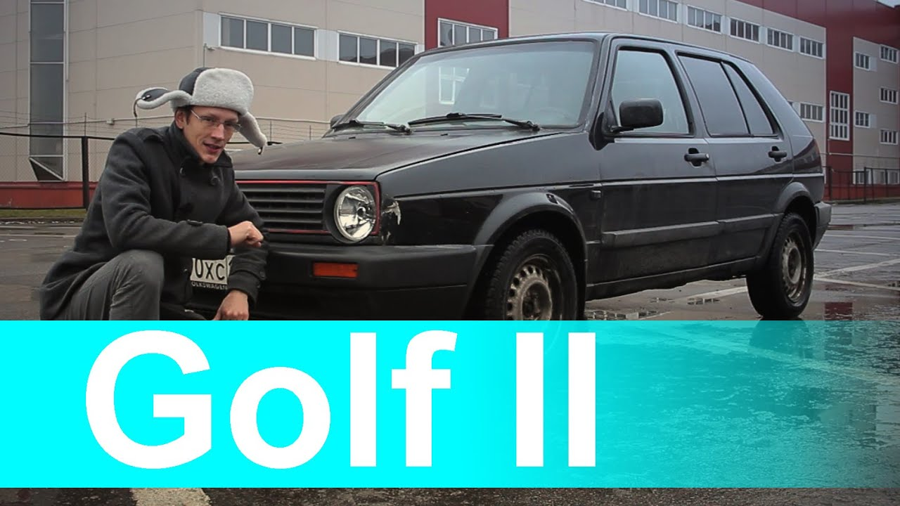 Обзор VolksWagen Golf 2