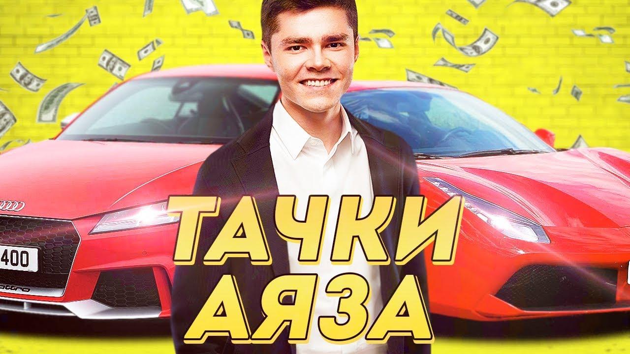 Аяз Шабутдинов: интервью | «Жажда» - бизнес-журнал | 720x1280