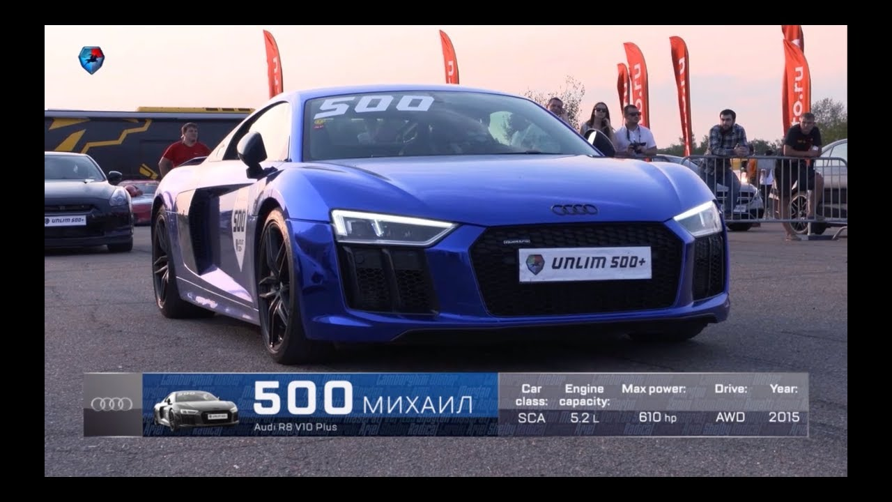 Audi R8 plus vs AMG GT R, Nissan GT-R, 750hp Audi RS7, 750hp E63S AMG. Unlim 500+ highlights.