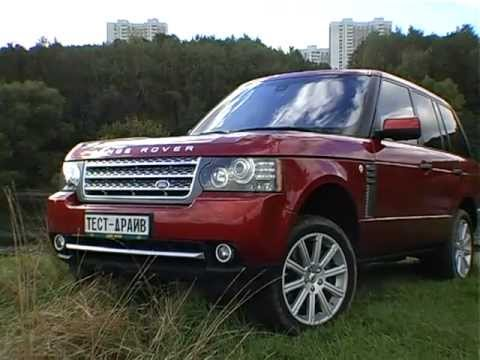 тест-драйв Range Rover Supercharged