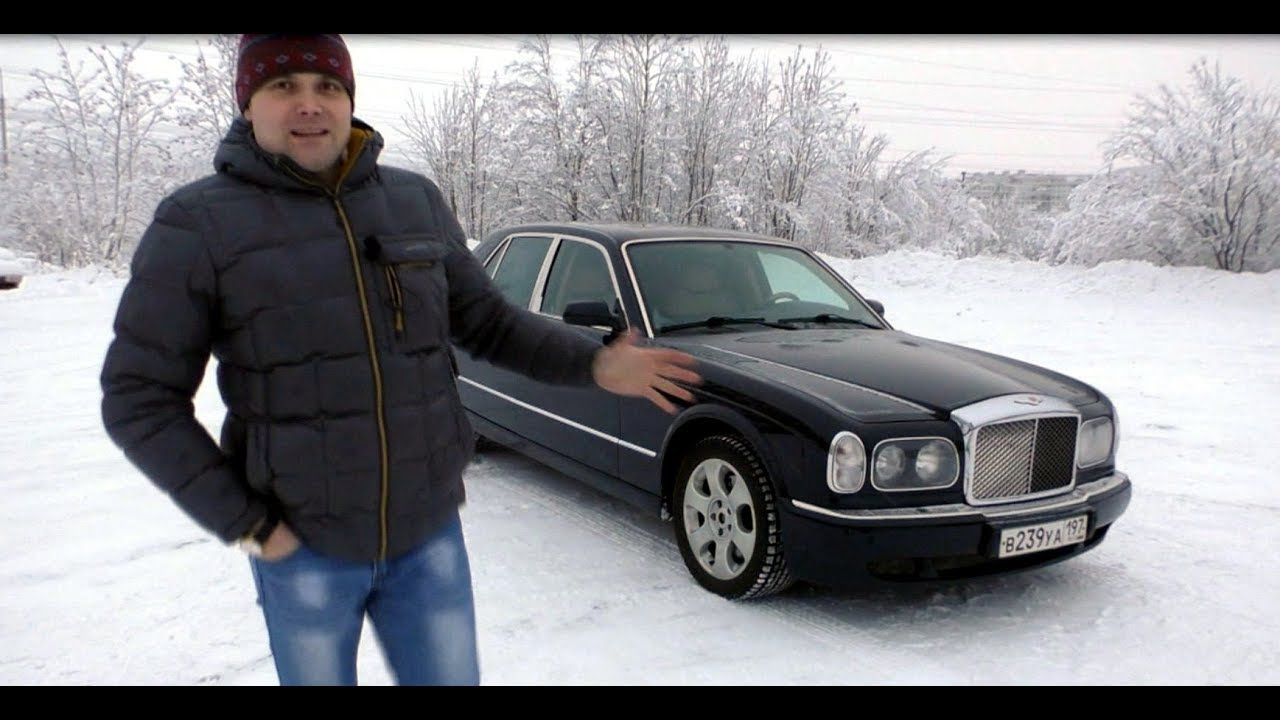 Bentley Arnage. Сравнили с Мерседес 140.